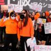 「性差別的で、女性たちにとって危険な日本の採用面接」 Les Inrockuptible