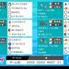 【S16最終2062-51位】夢幻ヌオーミトム【ポケモン剣盾】