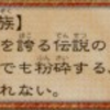 【遊戯王】最も短いフレーバーテキストと最も長いフレーバーテキストを持つ通常モンスターは?