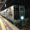 トラブルで2000系 特急いしづち号 爆誕‼︎ 松山→児島まで救済列車で向かう‼︎