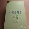 OPPO A5 2020に機種変・・・