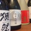 家で日本酒を味わう