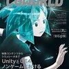 感想:アニメ「宝石の国」第3話「メタモルフォス」