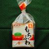 良いパン!神戸屋の角食パン「もちふわ」の8枚切りを購入。買って食べてみた感想を書きました