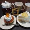 お茶の時間 ~ HOSOYAさんのケーキとアールグレイ