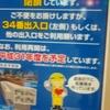札幌都心に地下駐輪場?