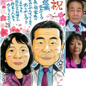 浜田智史のお客様似顔絵(13)/退職祝い
