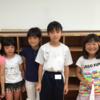 ●ここがすごいぞ、望小学校(夏休み学童の2年生インタビューより)