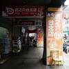 台湾BL(ボーイズラブ)を感じに台北まで行ってきた(後編)