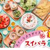 スイーツパラダイスで期間限定の格安食べ放題が開催中!すぐに行ける関東圏の店舗をチェック!【スイパラ創業祭】