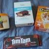 【オーストラリア】【買い物】TimTam限定品のチョコレートチリ味を買って、少し後悔してます・・・