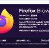 Firefox70リリース