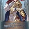 【投票大戦】特務機関VS伝承英雄…開幕っ!