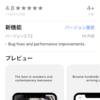END.というアプリが楽しい(ストリートファッション海外通販、穴場)