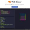 【Chrome拡張】Local版 CodePenのようなエディタツール、「Web Maker」を使ってみました