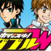 漫画【ホイッスル!W】1巻目