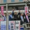 日本共産党奈良県後援会ニュース3/24号より(部内資料)