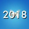 【2018年】今年最後の記事でドローンブログの1年を振り返る