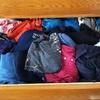 夏用衣類の整理は先か後か?