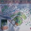 高萩市森林公園(お手まき記念の森) 彫刻放浪:高萩・水戸(3)