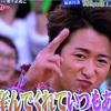 VS嵐~松兄を産んでくれていつもありがとう!~
