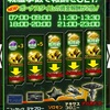 【GAW 】予告!艦隊戦!!資金報酬が2倍に!!!