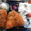 姫路駅のデリカデッセン「クックデリ」で「カニクリームコロッケ弁当」を買って食べた感想