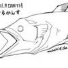 シーラカンス(coelacanth)【魚ぬり絵】