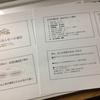 【オルかな運営会議12・法人化計画②を開催しました】