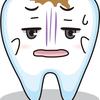 親知らずが痛い!上手な歯医者さんに親知らずを抜いてもらうコツは?失敗しない歯医者さんの選び方