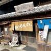 恵那を旅して名物三昧!130年の歴史を誇る「かんから餅」に恵那川上屋の「栗一筋」