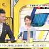 2016年4月12日 TOKYO MX モーニングCROSS 田中康夫 子宮頸がんワクチン 新手の公共事業