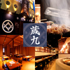 【オススメ5店】宇都宮(栃木)にある串焼きが人気のお店