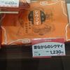 (´・ω`・)エッ?横浜に行った気分にしろ??白服を着てる女性アナウンサーの皆さんとねち?