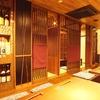 【オススメ5店】烏丸御池・四条烏丸(京都)にあるおでんが人気のお店
