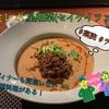 【星期菜(セイケイツァイ)】本格中国料理が薬院に!#福岡 #薬院 #ランチ