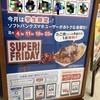 ソフトバンク 「スーパーフライデー」8月は銀だこ4個が無料!引換券も!銀だこだから学生限定に?9月はスーパーフライデーが無い!