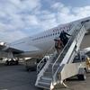2日目:エチオピア航空 ET921 アディスアベバ〜アクラ ビジネス