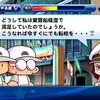 【選手作成】サクスペ「強化支良洲高校 野手作成①」