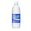 他社の飲料水を処理する
