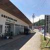 松原湖高原オートキャンプ場・1【2018年8月】