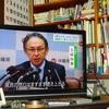 怒りの抗議―沖縄、辺野古の土砂投入、県民の民意を無視する暴挙は許されない!原発ゼロを求める福島は連帯して闘おう!