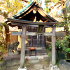 江の島のマイナー神社①:惠日壽弁財天