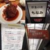 空堀商店街(からほり)*大阪 天王寺