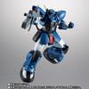 【ガンダムMS-X】ROBOT魂〈SIDE MS〉『MS-11 アクト・ザク ver. A.N.I.M.E.』可動フィギュア【BANDAI SPIRITS】より2020年3月発売予定♪