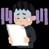 子供の勉強と塾ナビゲート:高校生こそ評定を!