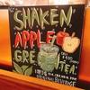 シェイクンアップルグリーンティーを飲んだのです。