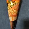 【新商品】ジャイアントコーンの大人のメロンの味は?食べた感想をレポートします!