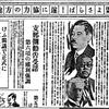 日本はどのようにして対米開戦に至ったか-半藤一利「昭和史」