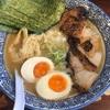 特製濃厚鶏醤油/下高井戸/麺匠ようすけ/世田谷区